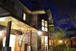 日光星之宿Villa Revage Hotel Nikko Akarinoyado Villa Revage