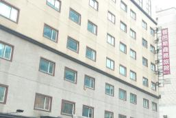 普邑斯商務旅館 Puyisy Business Hotel