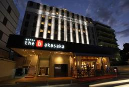 the b東京赤坂酒店 the b tokyo akasaka