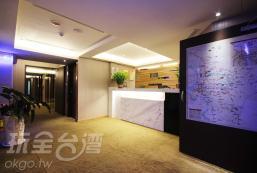 欣欣時尚旅店 - 松山館 Shin Shin Hotel - Songshan