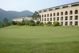 箱根仙石原王子大酒店 Hakone Sengokuhara Prince Hotel