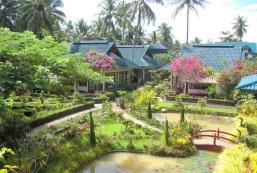 埃克曼花園度假村 Ekman Garden Resort