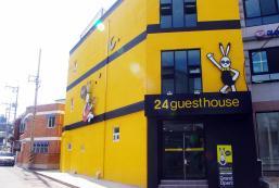 24旅館 - 麗水 24 Guesthouse Yeosu
