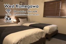 18平方米1臥室公寓(東村山) - 有1間私人浴室 WestKumegawa202