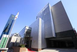 亞洲會館酒店 Hotel Asia Center of Japan