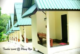 塔姆拜度假村 Tambai Resort