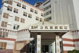 東海岸海景渡假飯店 East Coast Sea View Hotel
