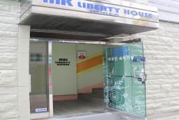 首爾站MK自由之家 MK Liberty House Seoul Station