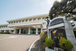 哈納酒店 Hotel Hana