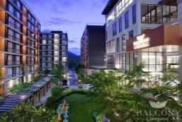 斯里拉差陽臺庭院酒店及服務式公寓 Balcony Courtyard Sriracha Hotel & Serviced Apartments