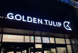 南江鬱錦香酒店 Golden Tulip Hotel Namgang