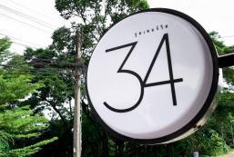 18平方米3臥室獨立屋 (蔡萊美) - 有2間私人浴室 34roomservice home