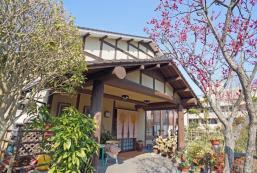 由布之宿木風 Yufu No Yado Kifuu Guest House