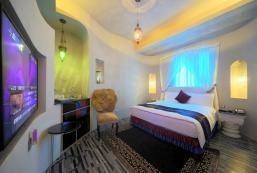 心驛旅館 Herzs Hotel