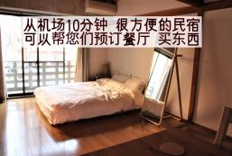 30平方米1臥室公寓(博多) - 有1間私人浴室 JOJO's GuestHouse in Hakata
