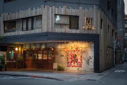 町.記憶旅店 Cho Hotel