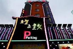 朱古力酒店 Chocolate Hotel