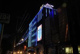 Savoy Hotel Savoy Hotel