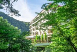 箱根湯本酒店 Hakone Yumoto Hotel
