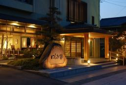湯鄉溫泉花之宿Nishiki園 Hananoyado Nishikien Hotel
