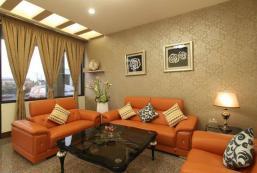 阿提卡旅店 Artdeco Guest House