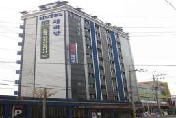 Cest Tien酒店 Hotel Cest Tien