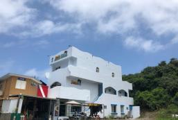 火燒島潛水度假中心 Fire Island Guest House