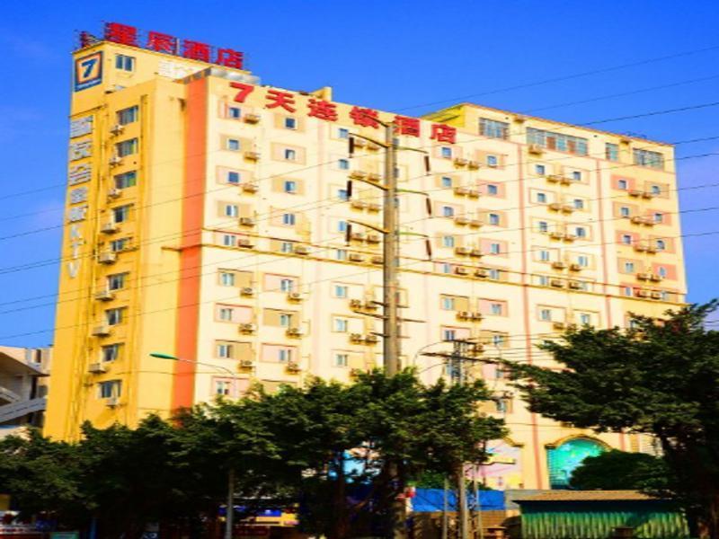 Nanning Hotels Reservation