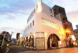 AreaOne酒店 - 宮崎City Hotel AreaOne Miyazaki City