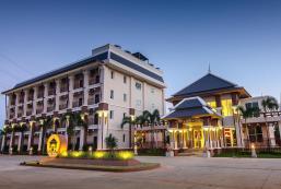 坤敬The Lake酒店 The Lake Hotel Khon Kaen