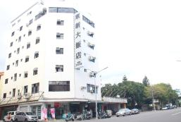 東新大飯店 Dung Shin Hotel