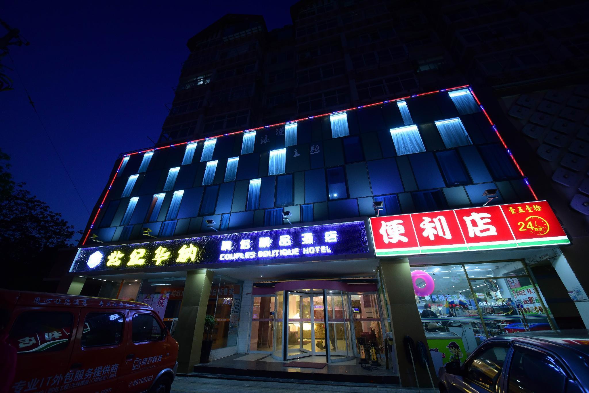 Hotels Near Qingjiang Road 3 Navitime Transit