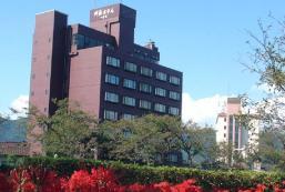 阿蘇酒店 Aso Hotel
