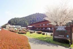 四季之森旅館 Shikinomori