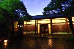 熱海石亭酒店 Atami Sekitei