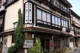 御宿Asagoya Oyado Asagoya
