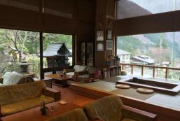 山水日式旅館 Ryokan Sansui