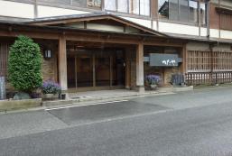 蔦屋旅館 Ryokan Tsutaya