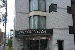 格蘭卡薩酒店 Hotel Gran Casa