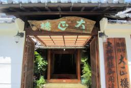 大正樓 Ryokan Taishoro