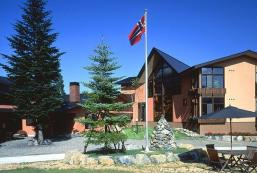 白馬高山酒店 Hakuba Alpine Hotel