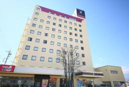 甲府昭和內藤酒店 Hotel Naito Kofu Showa