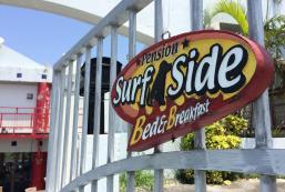 瑟夫賽德住宿加早餐酒店 Surfside Bed & Breakfast