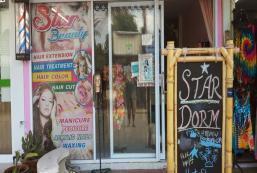斯達宿舍酒店 Star Dormitory