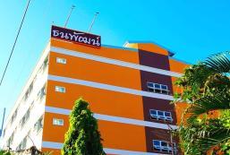 塔納帕公寓酒店 Thanaphat Apartment