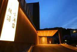 伊東小涌園 Ito Kowakien Hotel