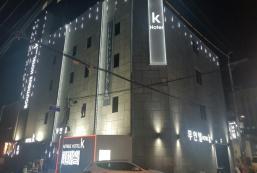K酒店 Hotel K