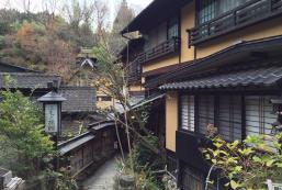 麓旅館 Fumoto Ryokan