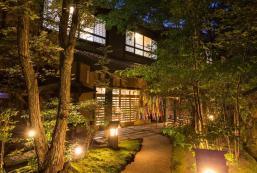 若葉日式旅館 Ryokan Wakaba