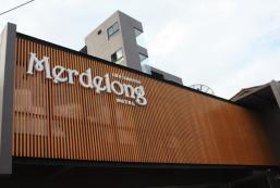美德龍酒店 merdelong hotel